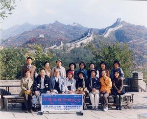万里の長城で記念撮影